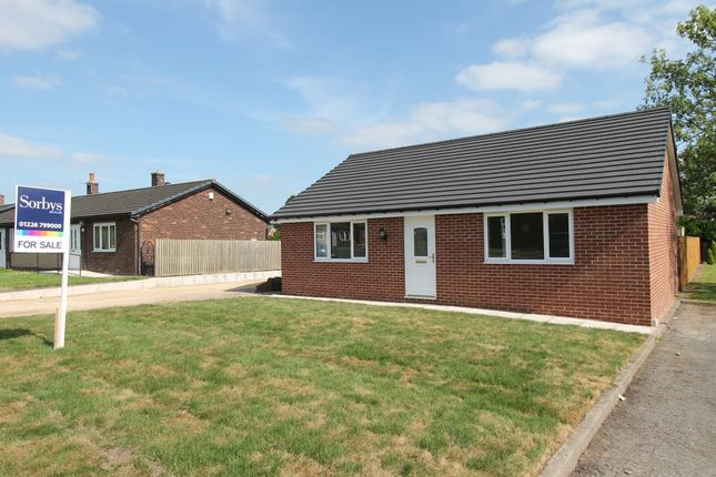 Thumbnail Detached bungalow for sale in Springfield Road, Grimethorpe, Barnsley