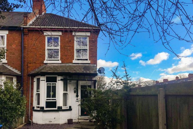 Thumbnail Cottage for sale in Victoria Square, Ella Street, Hull
