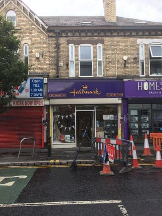 Thumbnail Retail premises to let in Wilmslow Road, Withington