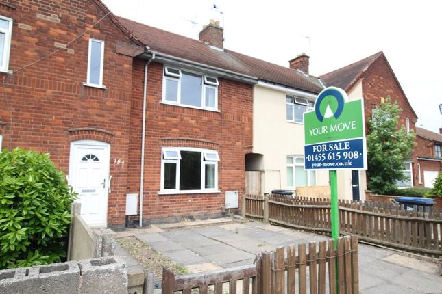 2 bed terraced house for sale in Heath Lane, Earl Shilton, Leicester