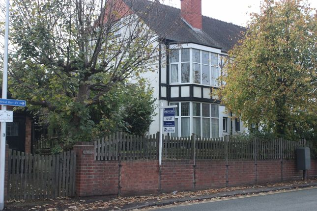 Thumbnail Semi-detached house to rent in Church Vale, West Bromwich, West Midlands
