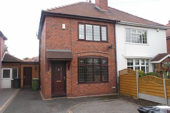 Thumbnail Semi-detached house to rent in Johns Lane, Great Wyrley, Walsall