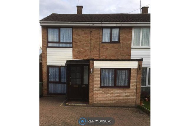 Thumbnail End terrace house to rent in Francis Way, Silver End, Witham
