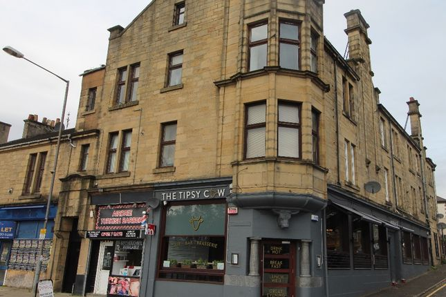 Thumbnail Flat to rent in Alexander Street, Airdrie, North Lanarkshire