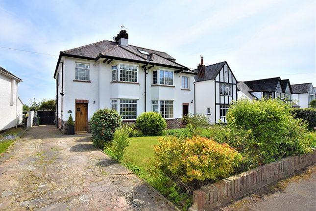 Semi-detached house for sale in Heol Y Bryn, Rhiwbina, Cardiff.