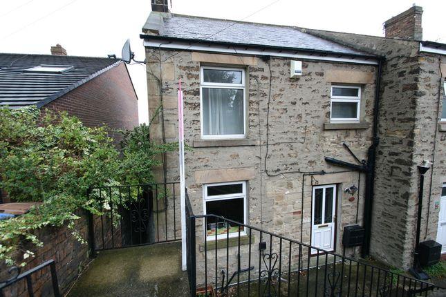 Thumbnail Semi-detached house to rent in Benfieldside Road, Shotley Bridge, Consett