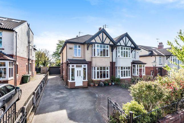 Thumbnail Semi-detached house for sale in Devonshire Avenue, Leeds