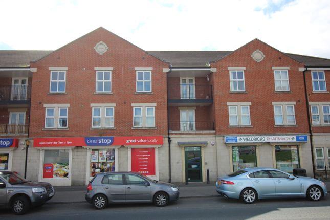 Thumbnail Flat to rent in Ings Lane, Skellow