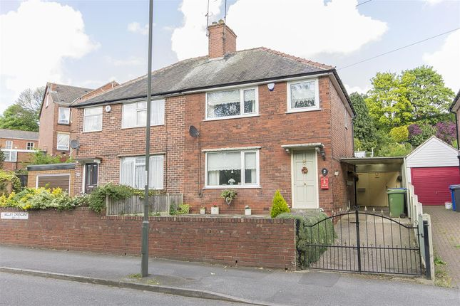 Thumbnail Semi-detached house for sale in Valley Crescent, Spital, Chesterfield
