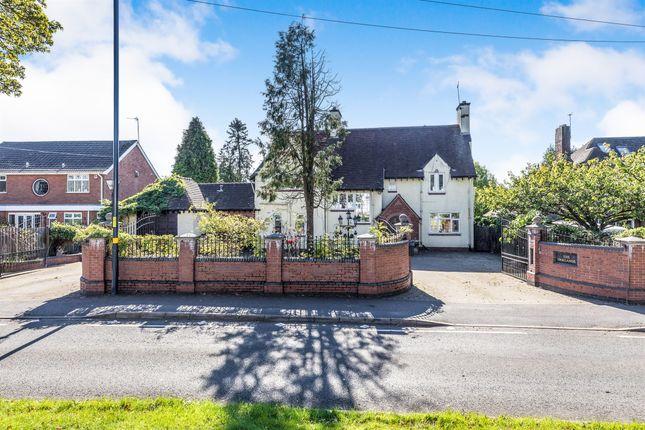 Thumbnail Detached house for sale in Ridgacre Road, Quinton, Birmingham