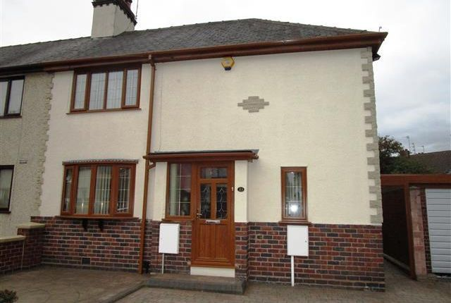 Thumbnail Property to rent in Stafford Road, Darlaston, Wednesbury