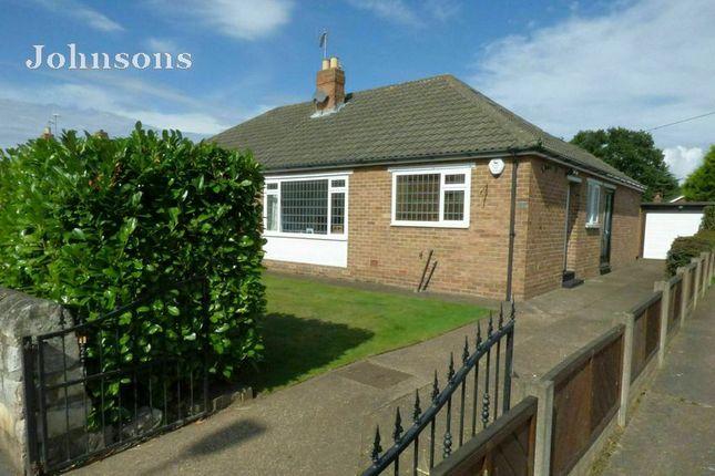 Thumbnail Semi-detached bungalow for sale in Madam Lane, Barnby Dun, Doncaster.