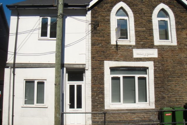 Thumbnail Detached house to rent in Wood Road, Treforest, Pontypridd