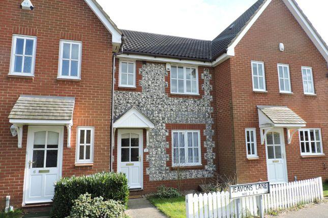 Thumbnail Property to rent in Jeavons Lane, Grange Farm, Kesgrave