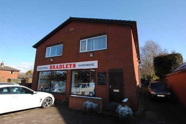 Thumbnail Flat to rent in Bradleys Electrical, Skatepool, Pilling