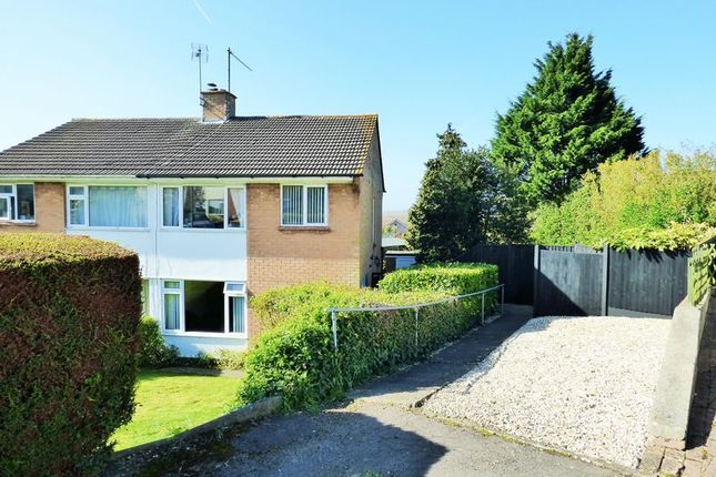 Thumbnail Semi-detached house for sale in Rockleigh Close, Tuffley, Gloucester