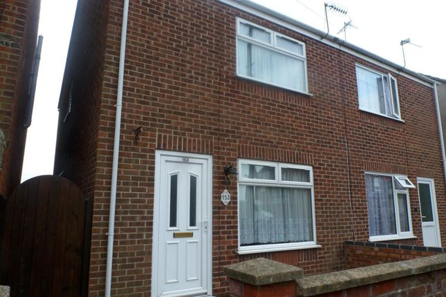 Thumbnail End terrace house to rent in St. Margarets Road, Lowestoft