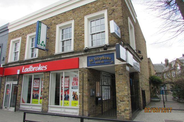 Thumbnail Office to let in Uxbridge Road, Shepherd's Bush