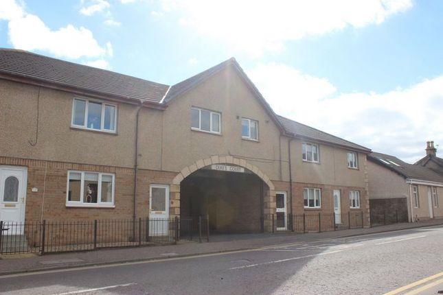 Thumbnail Flat for sale in Dukes Court, Duke Street, Larkhall, South Lanarkshire