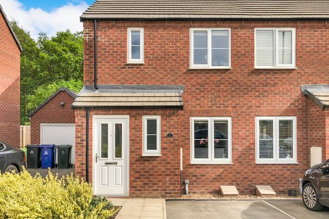 2 bed end terrace house for sale in Stayers Road, Bessacarr, Doncaster