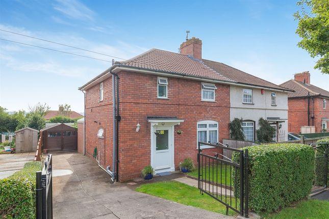 Thumbnail Semi-detached house for sale in Sylvan Way, Bristol