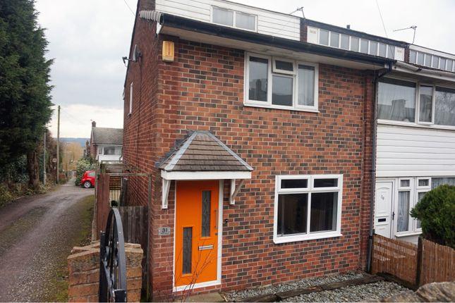 3 bed end terrace house for sale in Grove Street, Ossett