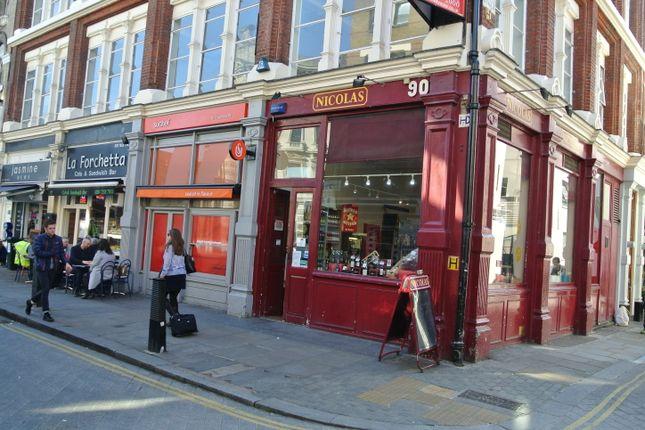 Thumbnail Retail premises to let in Cowcross Street, Farringdon