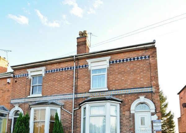 Thumbnail Shared accommodation to rent in Bromyard Rd, Worcester