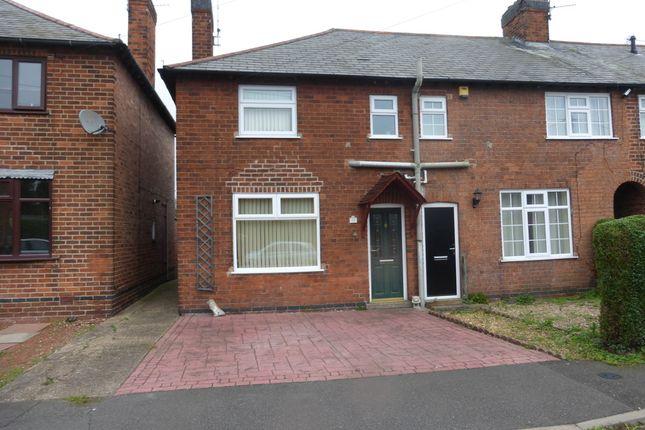 Thumbnail Semi-detached house to rent in Doncaster Grove, Long Eaton, Long Eaton