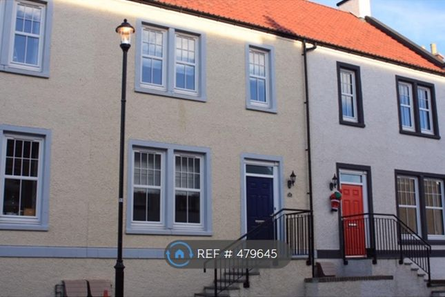Thumbnail Terraced house to rent in Blench Drive, Ellon