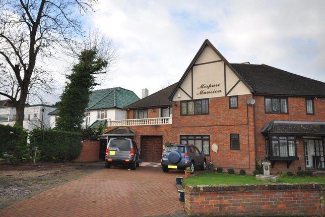 Thumbnail Detached house to rent in Ashley Lane, London