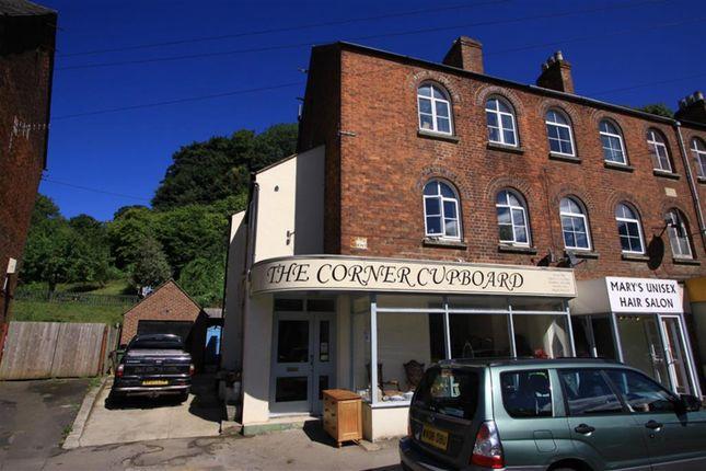 Thumbnail End terrace house for sale in Gordon Terrace, London Road, Brimscombe, Stroud