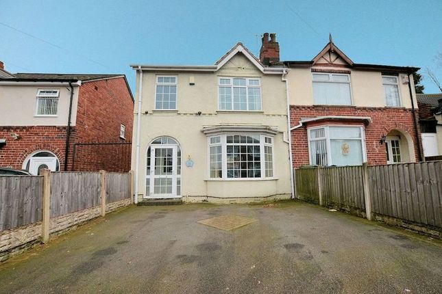 Thumbnail Semi-detached house for sale in William Road, Bearwood, Smethwick