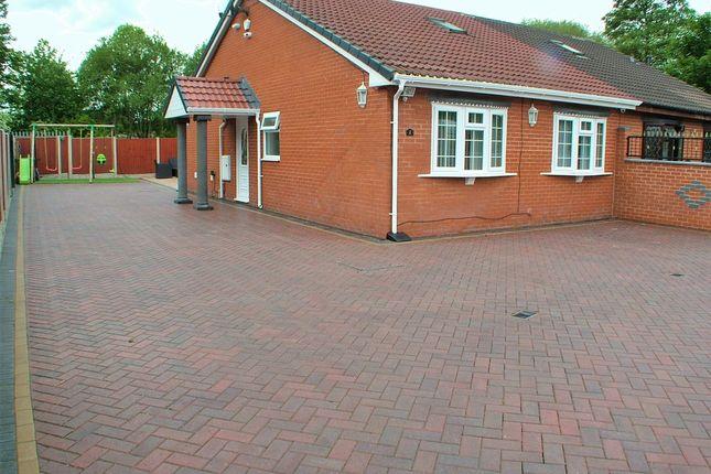 Thumbnail Semi-detached bungalow for sale in Station Road, Sandycroft, Deeside