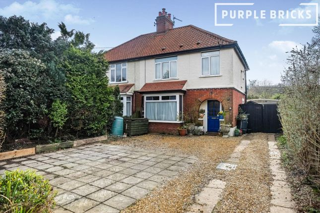 3 bed semi-detached house for sale in Earlham Green Lane, Norwich NR5