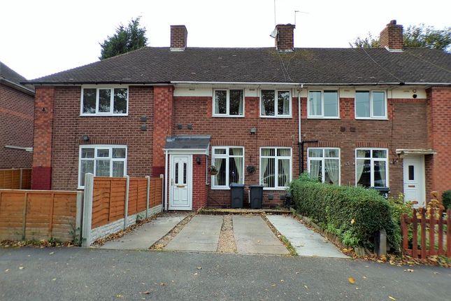 Thumbnail Terraced house for sale in Eddish Road, Kitts Green, Birmingham
