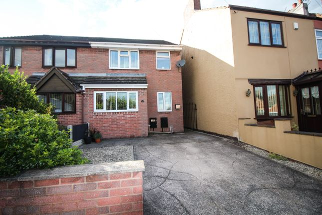 Thumbnail Semi-detached house for sale in Limekiln Fields, Bolsover, Chesterfield