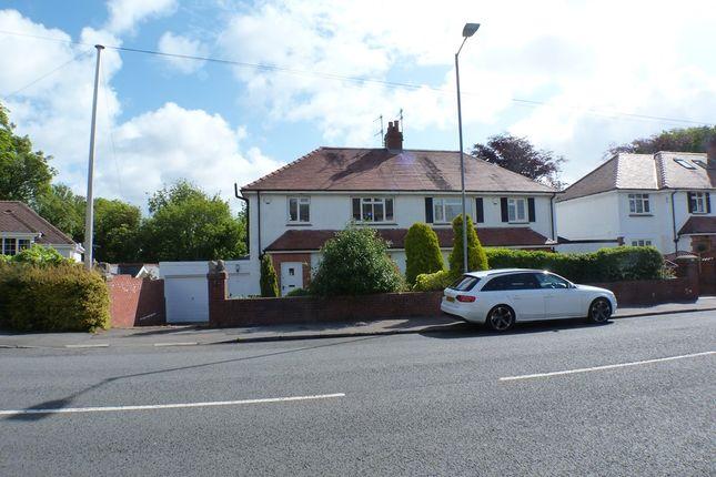 Thumbnail Semi-detached house to rent in Southward Lane, Langland, Swansea