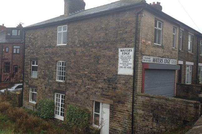 Thumbnail Retail premises for sale in Upper Hibbert Lane, Marple