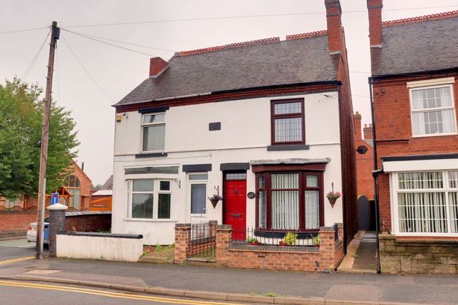 Thumbnail Semi-detached house for sale in Station Street, Cheslyn Hay, Cannock
