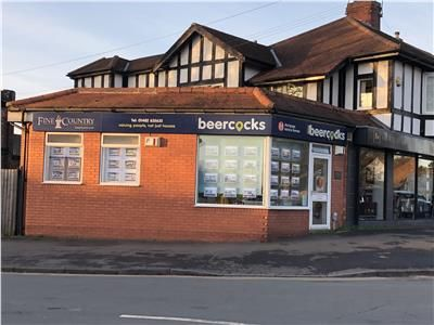 Thumbnail Office for sale in 46B Church Road, North Ferriby, Hull, East Riding Of Yorkshire