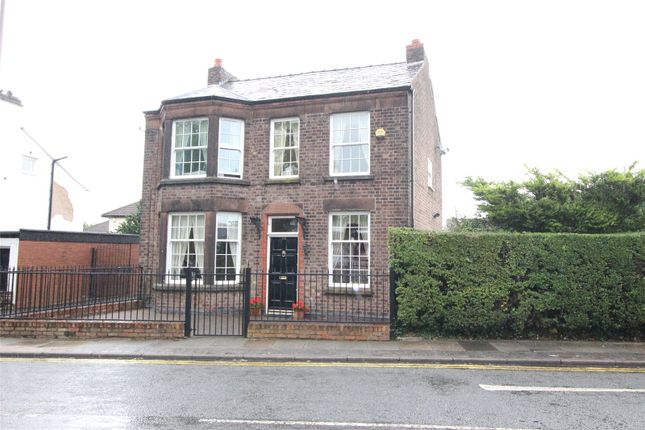 Thumbnail Detached house for sale in Leyfield Road, Liverpool, Merseyside