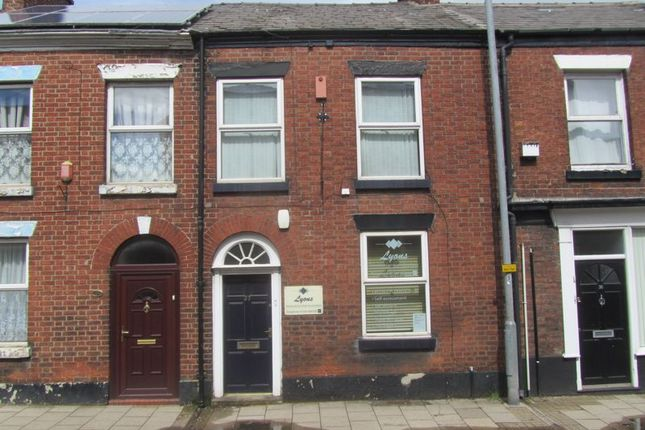 Thumbnail Commercial property for sale in West Street, Congleton