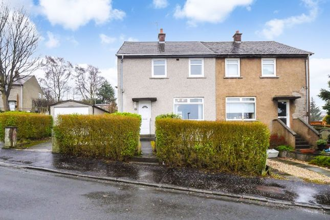 Front Elevation of Alloway Drive, Croftfoot, Glasgow G73