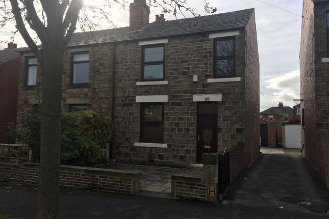 Thumbnail Semi-detached house to rent in Bywell Road, Dewsbury