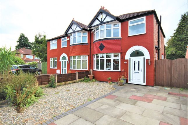 Thumbnail Semi-detached house to rent in Greenway Road, Altrincham, Cheshire WA156Bl