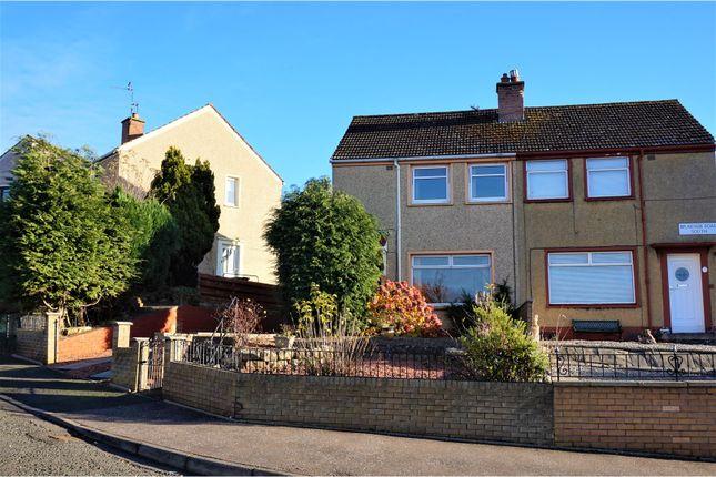 Thumbnail Semi-detached house for sale in Arnprior Road, Gorebridge