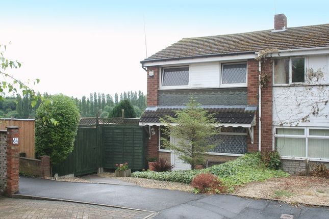 Thumbnail Terraced house for sale in Camberley Road, Kingswinford