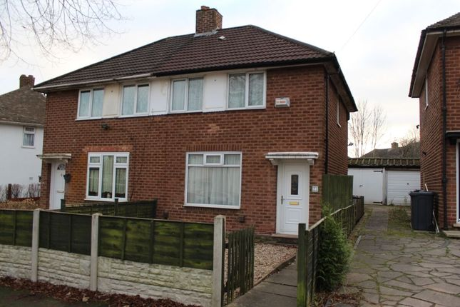 Thumbnail Property to rent in Gillscroft Road, Birmingham