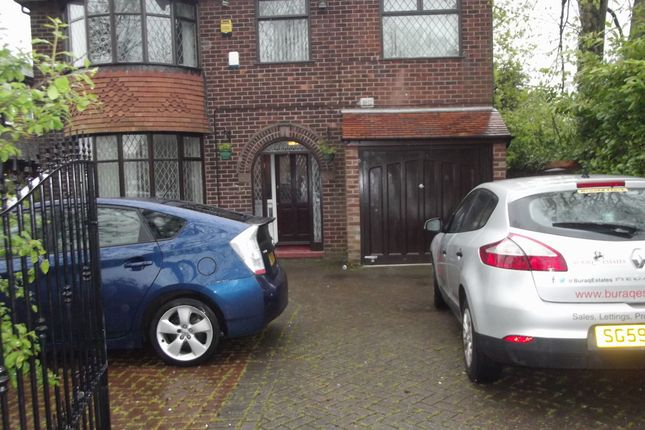 Thumbnail Detached house to rent in Styal Road, Heald Green, Cheadle